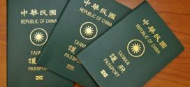 Thủ  tục xin visa Đài Loan du lịch