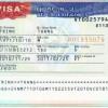 Thủ tục làm visa Hàn Quốc