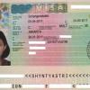Dịch vụ xin visa Schengen .
