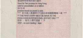 Xin visa Hồng Kông tại sở lưu trú Hồng Kông