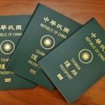 Visa Đài Loan