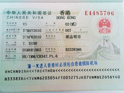 Visa Hong Kong
