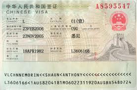 ho-so-xin-visa-trung-quoc-can-co-nhung-gi
