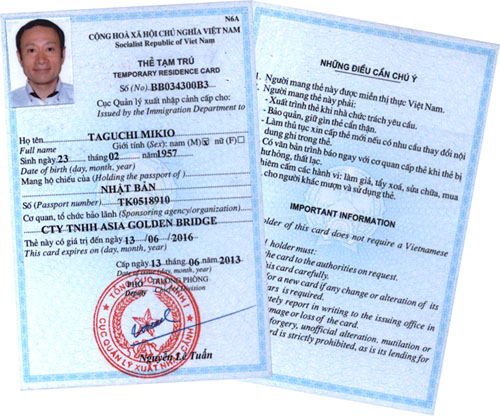 Thẻ tạm trú có tên tiếng anh là Temporary Resident Card (TRC)